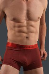 dual tone - limited edition boxershort U8982A